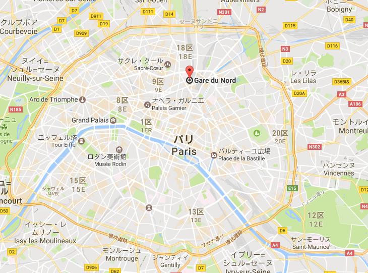 パリ 場所 北駅 Paris-Nord Gare du Nord
